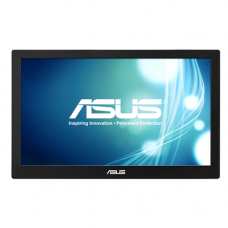 "ASUS 15.6"" MB168B USB-Portable Monitor, LED, 1366x768, 11ms, 200cd/m2, 500:1, 90°/65°, USB 3.0x1, Pivot Auto-Rotate, Ultra-slim, 0.8Kg, Smart Case, Silver + Black, 90LM00I0-B01170"